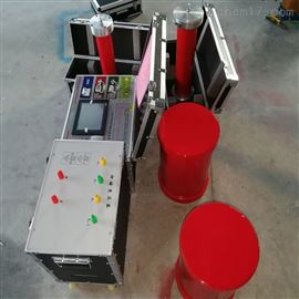 ZD9102F变频串联谐振试验成套装置直销