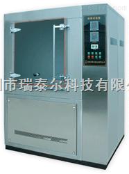 RTE/LY-500-淋雨试验箱-500L