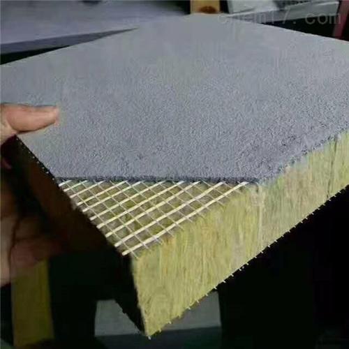 外墙砂浆岩棉复合板多少钱