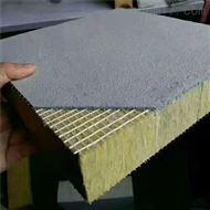 8公分北京市砂浆复合岩棉板生产厂家