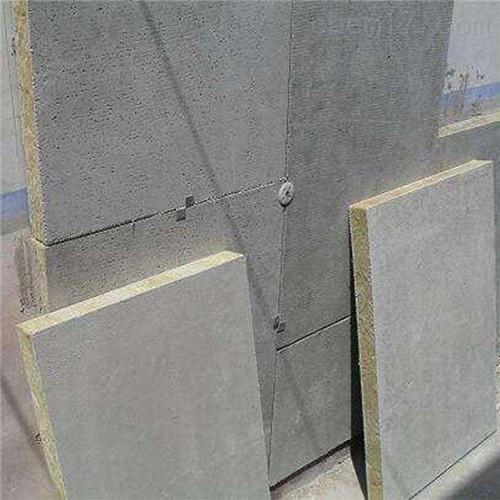 外墙砂浆复合岩棉板价格