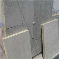 120公斤10公分砂浆复合岩棉板厂家定做