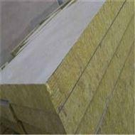 8公分外墙砂浆复合岩棉板多少钱