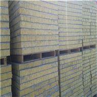140kg外墙砂浆复合岩棉板厂家电话