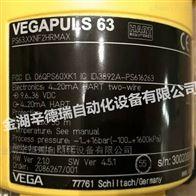 PS63.XXNF2HRMAX威格VEGA防腐型雷达液位计VEGAPULS 63