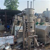 长期回收二手沸腾干燥机 干燥制粒机