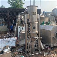 二手5型沸腾制粒干燥机