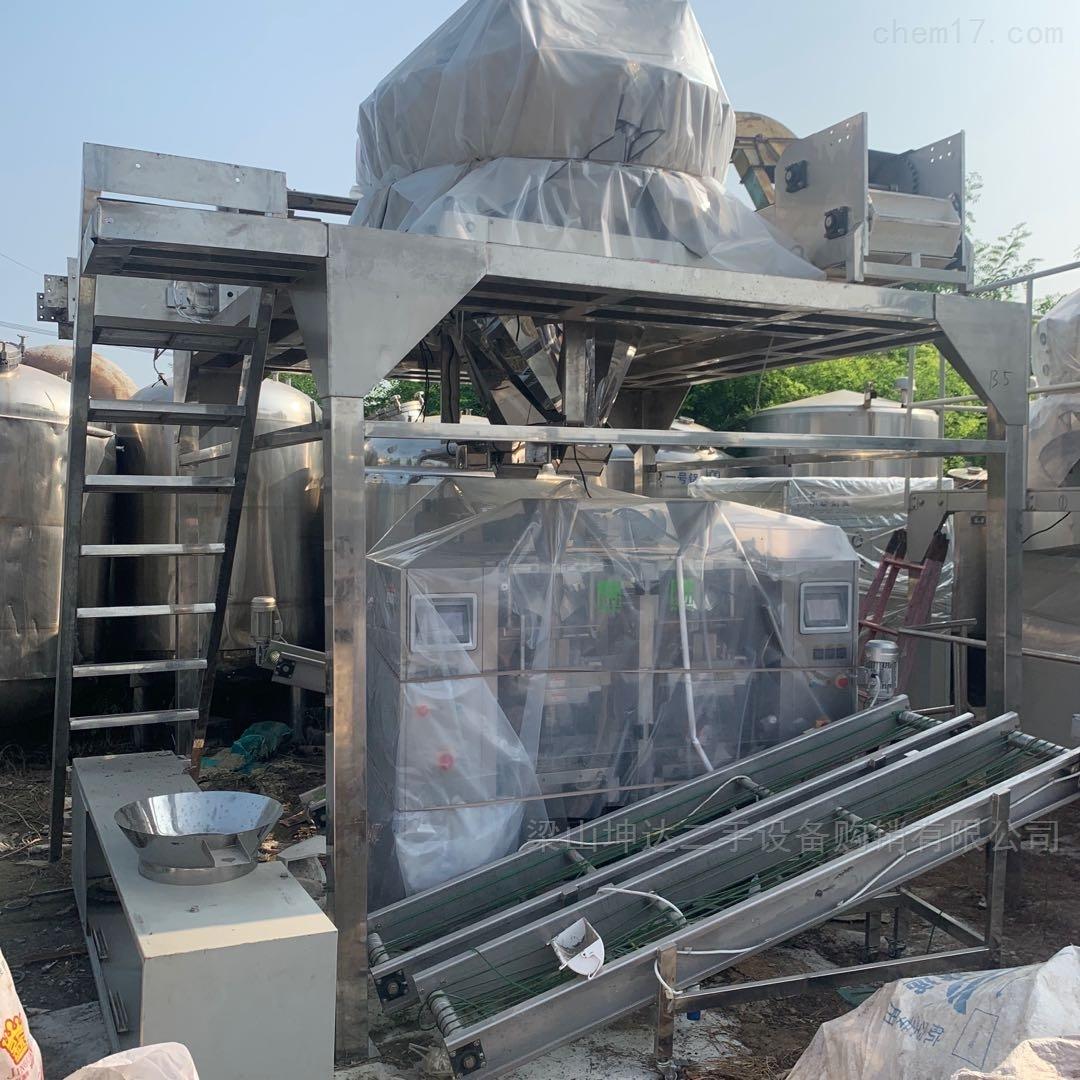 低价出售二手氮气薯片包装机