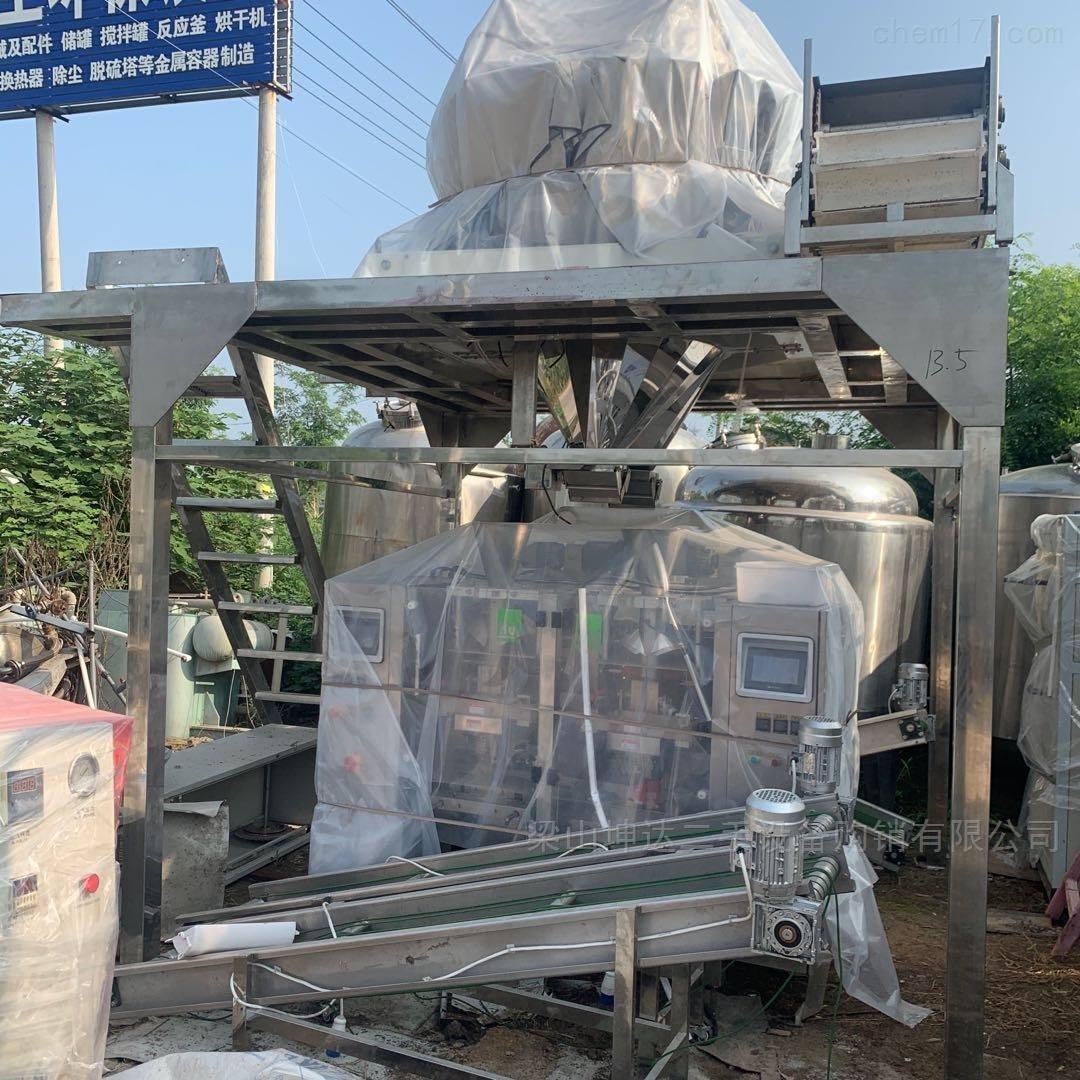 二手20头包装薯片氮气多头称包装机