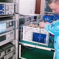 罗德与施瓦茨ZVA67维修网分仪
