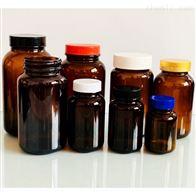 棕色广口玻璃瓶胶囊茶色大口药片保健试剂瓶