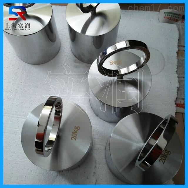 天津30kg不锈钢砝码,形状可选
