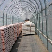 5公分热固复合聚苯乙烯泡沫保温板每平米价格