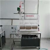DYJ151移动罩滤池 给排水实验装置