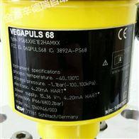 PS68.XXE1E2HAMXX威格VEGA雷达液位计VEGAPULS 68高温高压用
