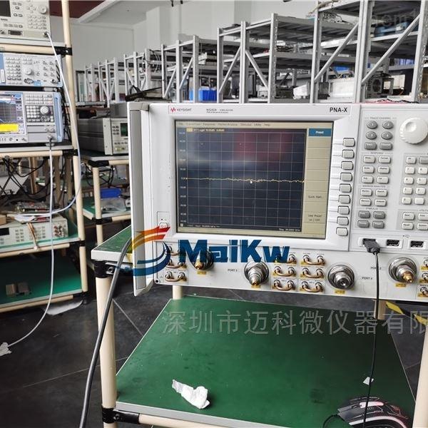 安捷伦N5242A维修网络分析仪