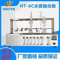 HT-6AHT-6A型水质硫化物测定仪 污水检测仪