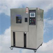 成都高低温交变试验箱