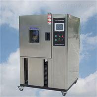 TLP80廣東深圳高低溫試驗箱