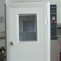 ORT720電子產品恒溫老化箱