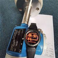 FMI51-A1AB0JB3A1A/E+H物位计