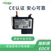 EOCRSP-10RM/EOCRSP-10RM电流保护继电器