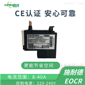 EOCRSP-40NM电动机保护继电器