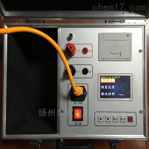 真空开关回路电阻测试仪五级承试设备