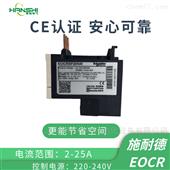 施耐德EOCRSP-20NF7电子式继电器