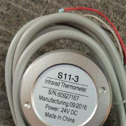 CSmicro2W德国欧普士Optris红外测温仪原装正品
