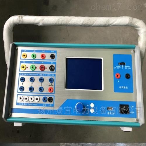 高精度单相继电保护测试仪五级承试设备