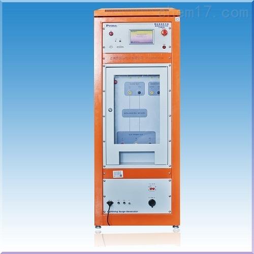 SUG61005TC新能源雷击浪涌发生器