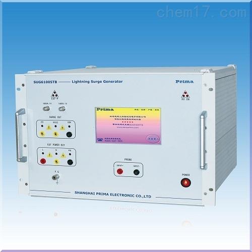 SUG61005B智能型雷击浪涌发生器 SUG61005B