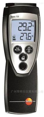 testo 720 - 测温仪