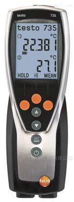 testo 735-1 - 温度测量仪