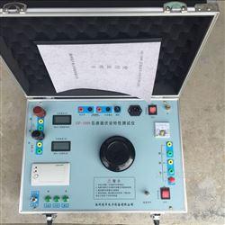 承试三级电力设施许可证办理程序