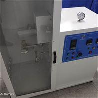 医用熔喷滤料阻燃测试仪用途