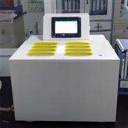 血液化浆机