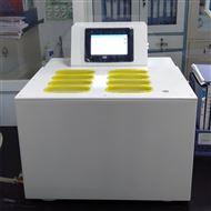 BA-JDY6T多样品立式恒温解冻设备