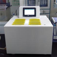 恒温循环解冻箱  血液溶浆机价格
