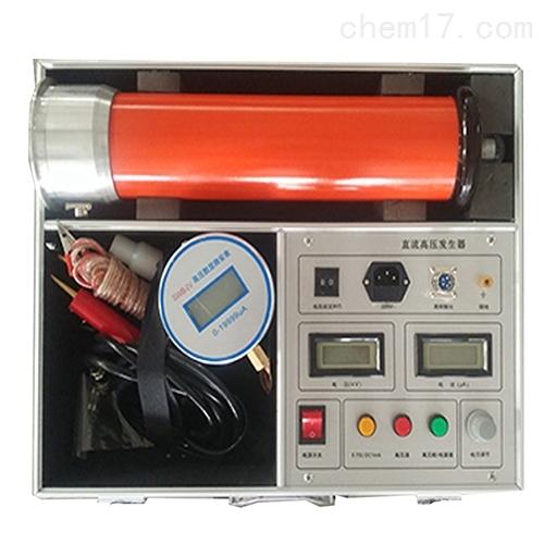 数显式直流高压装置