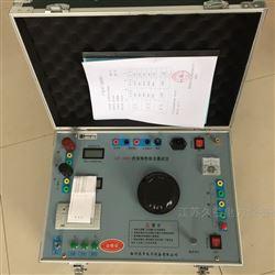 电力承试三级伏安特性测试仪
