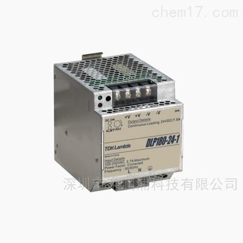 TDK-Lambda进口AC-DC电源DLP180-24-1现货