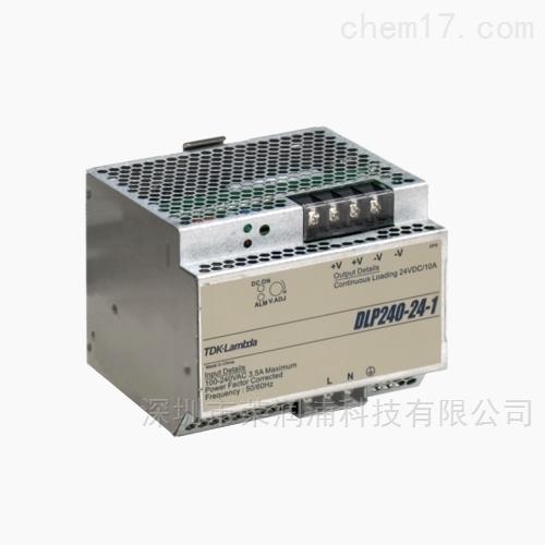 TDK-Lambda导轨式电源DLP240-24-1现货
