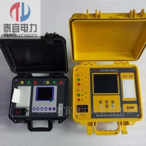精密变压器变比测试仪五级承试设备