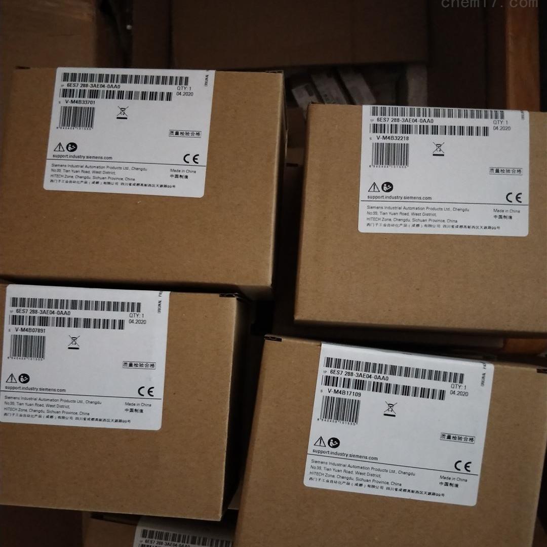 钦州西门子S7-200 SMART模块代理商