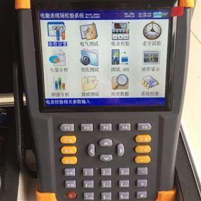 400V三相电能表现场校验仪