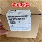 百色西门子S7-200 SMART模块代理商