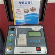上海电力四级承装修试资质代理机构