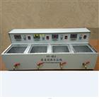 HH-4DJ數顯攪拌水浴鍋